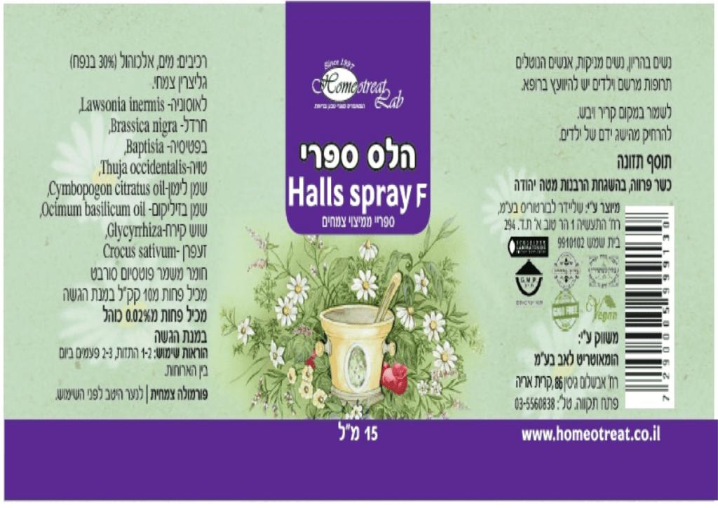 Halls Spray F